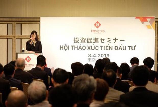 越南企业在日本举行投资促进会 hinh anh 1