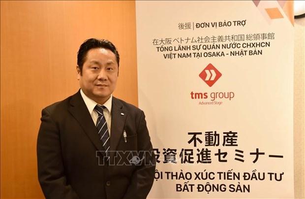 日本对越南房地产市场的吸引力予以高度评价 hinh anh 1