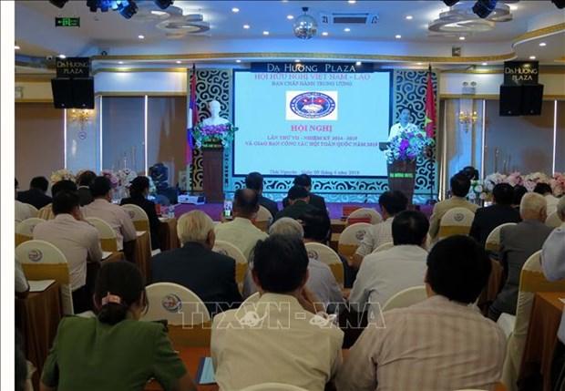 越南与老挝友好协会为增强越老两国人民团结搭建桥梁 hinh anh 1