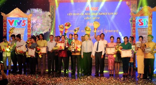 2019年第一届南部高棉族唱歌、舞蹈和音乐表演比赛圆满结束 hinh anh 2