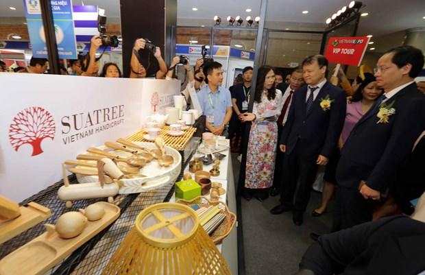 2019年越南国际贸易博览会今日开展 hinh anh 3