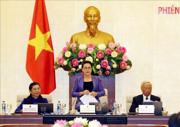 越南第十四届国会常委会第33次会议开幕 hinh anh 2