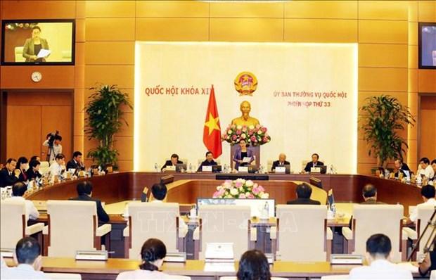 越南第十四届国会常委会第33次会议开幕 hinh anh 1