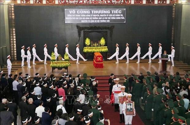 原越南部长议会副主席同士元国葬隆重举行 hinh anh 1