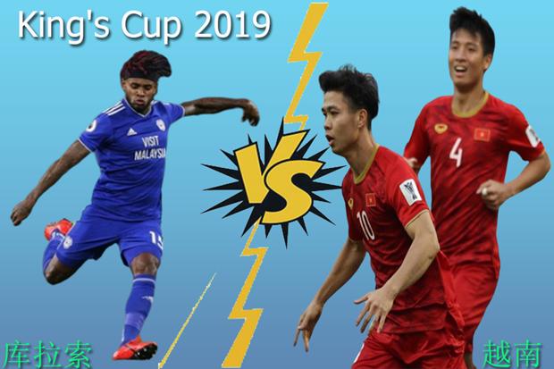 2019泰王杯:越南国家男足队将迎战库拉索队 hinh anh 1