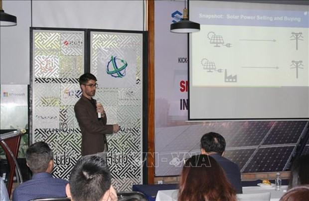 推动越南智慧能源领域的创业活动 hinh anh 1