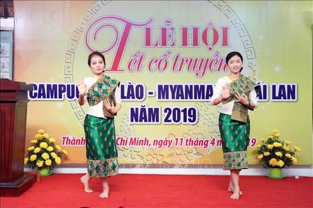 胡志明市举行2019年柬老缅泰传统新年庆贺活动 hinh anh 1