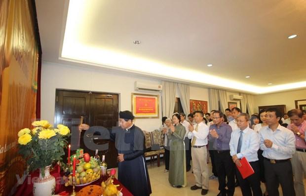 雄王祭祖日活动在马来西亚举行 hinh anh 1