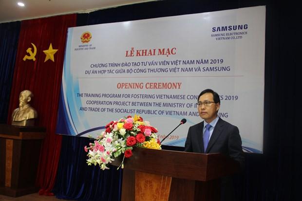 三星为越南提供配套产业人力资源培训服务 hinh anh 2