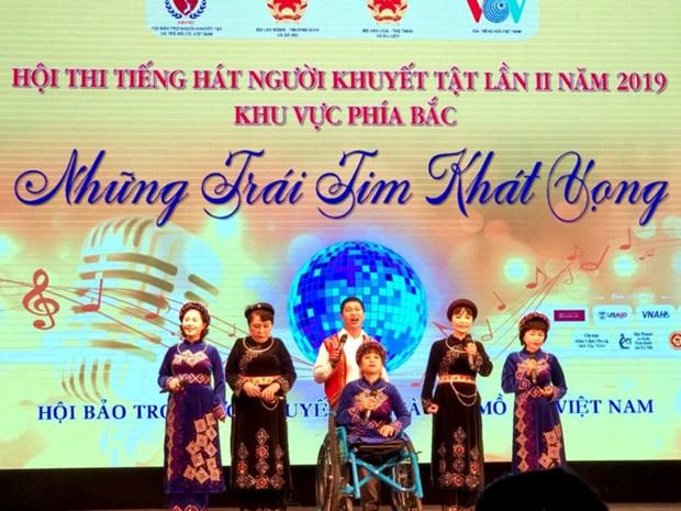 """""""一颗心,一个世界""""慈善活动为残疾人和孤儿募款近260亿越盾 hinh anh 1"""