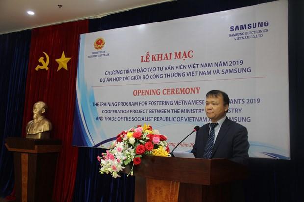 三星为越南提供配套产业人力资源培训服务 hinh anh 1