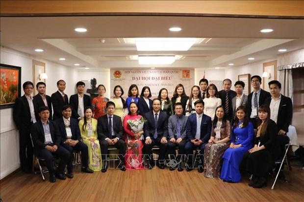 旅居韩国越南人协会为加强越韩两国关系做出贡献 hinh anh 2