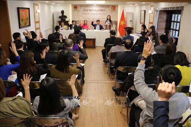 旅居韩国越南人协会为加强越韩两国关系做出贡献 hinh anh 1