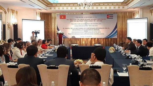 越南与古巴分享国有企业改革经验 hinh anh 1