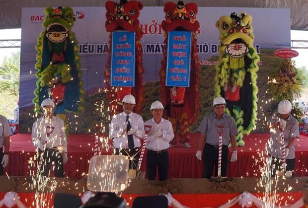 薄辽省东海1号风力发电厂控制管理区正式动工兴建 hinh anh 1