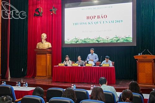越南旅游总局将在中国市场举行旅游推介会 hinh anh 1