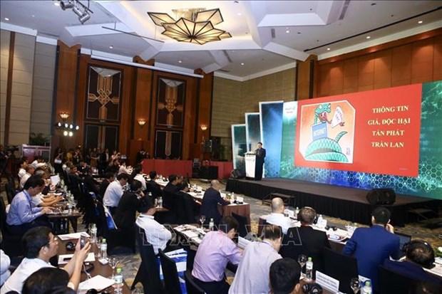 全球网络安全指数:越南排名第50位 hinh anh 1