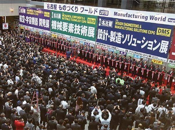 越南出席日本名古屋机械零部件及加工技术展 hinh anh 1