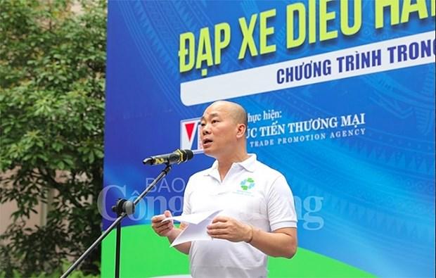 越南国家品牌日:骑自行车游行传播国家品牌荣耀 hinh anh 1