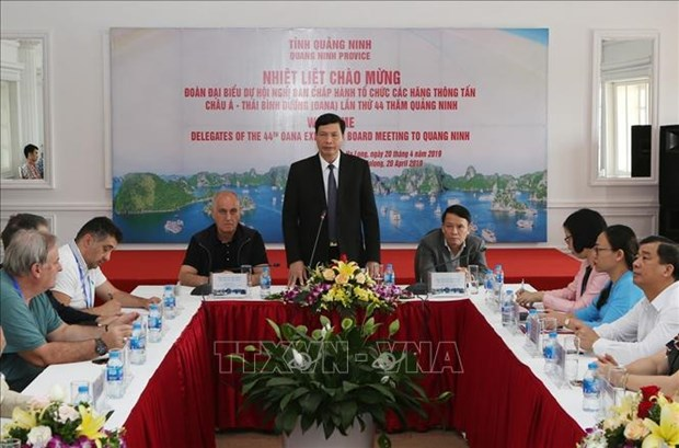 OANA 44: 广宁省人民委员会主席阮德龙会见亚通组织代表团 hinh anh 1
