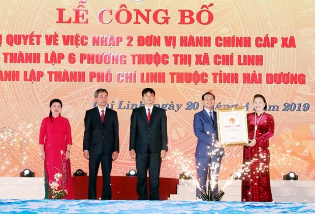 志玲正式成为海阳省直辖县级市 hinh anh 1