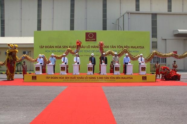 越南莲花瓦楞铁板集团促进对马来西亚出口 hinh anh 1