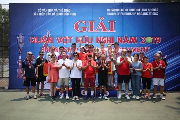 2019年网球友谊赛增进友谊与交流 hinh anh 1