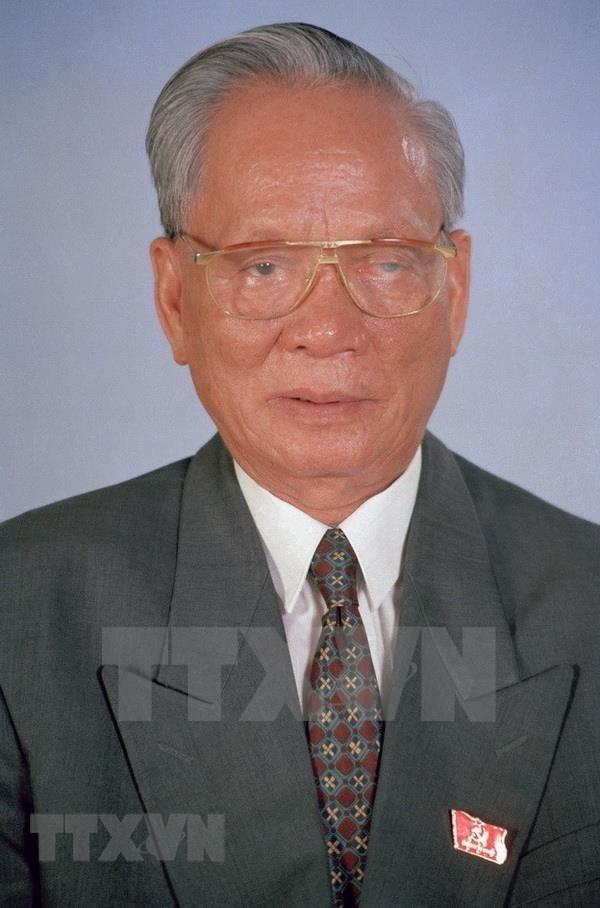 原越南国家主席黎德英逝世 hinh anh 1