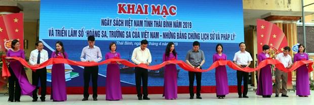 """""""黄沙、长沙归属越南—历史证据和法律依据""""展览会在太平省举行 hinh anh 1"""