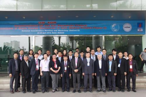 亚洲各国加强合作对页岩油气储量进行评估 hinh anh 1