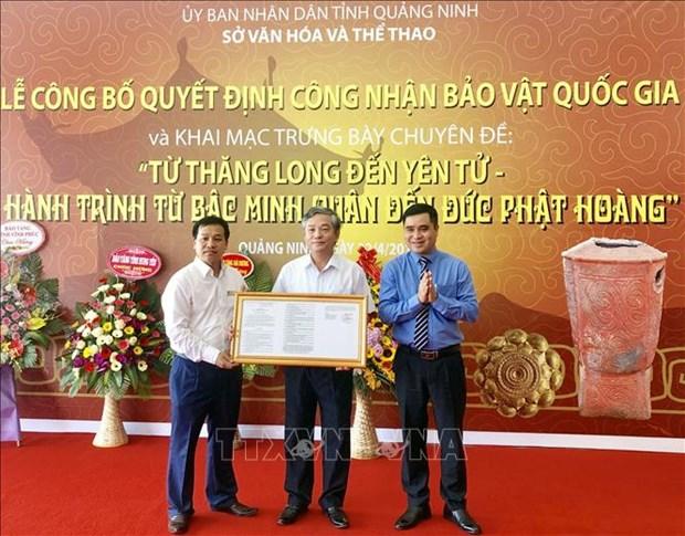 广宁省两件文物被评为国宝 hinh anh 1