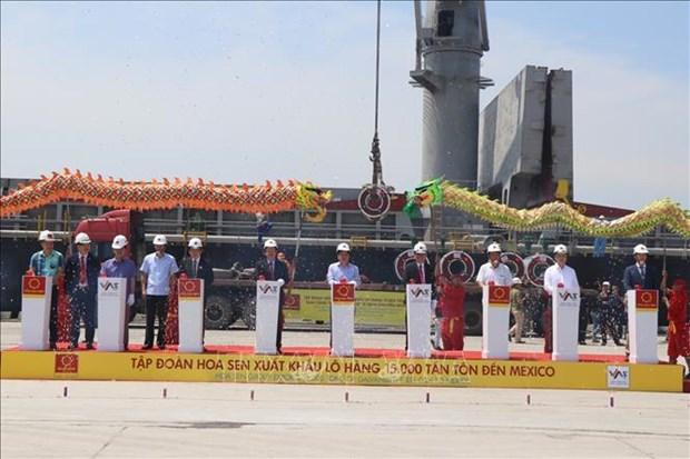 莲花集团向墨西哥市场出口1.5万吨钢板 hinh anh 1