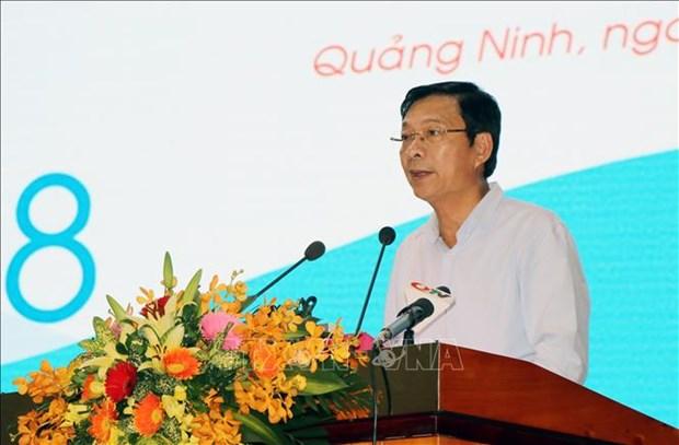 广宁省省级竞争力指数连续多年稳居全国前列 hinh anh 2