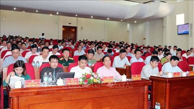 广宁省省级竞争力指数连续多年稳居全国前列 hinh anh 1