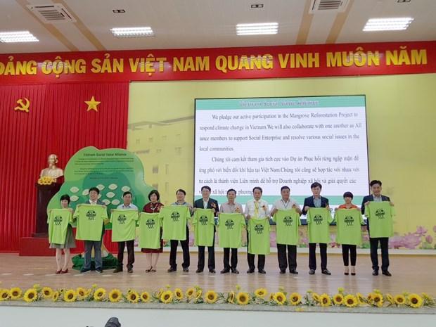 茶荣省:携手应对环境问题 hinh anh 1