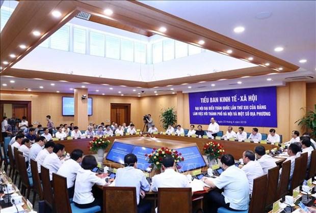 越共十三大经济社会小组与各地领导召开会议 hinh anh 1