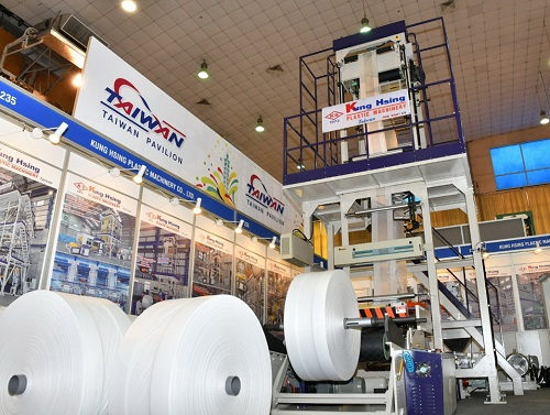 越南塑料印刷包装行业发展潜力巨大 hinh anh 2