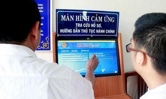 2018年国家机关电子政务发展水平排名正式出炉 hinh anh 1