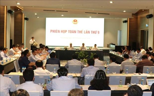 越南国会经济委员会召开第9次全体会议 hinh anh 1