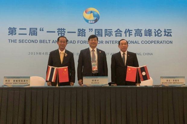 泰国与老挝签署铁路建设协议 hinh anh 1