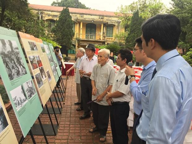 越南举行庆祝南方解放日44周年系列活动 hinh anh 2