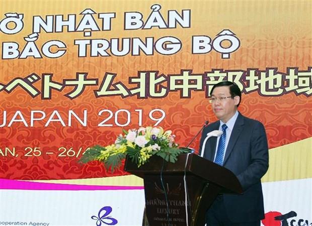越南政府副总理王廷惠: 为日本伙伴扩大在北中部的经营投资合作创造便利条件 hinh anh 1