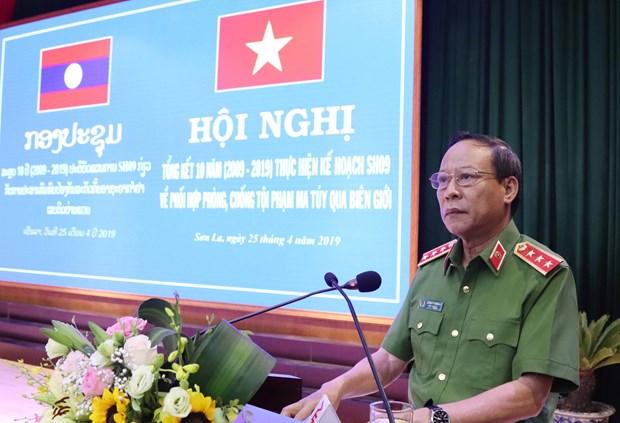 越南山罗省与老挝北部各省配合加大跨境毒品打击力度 hinh anh 1