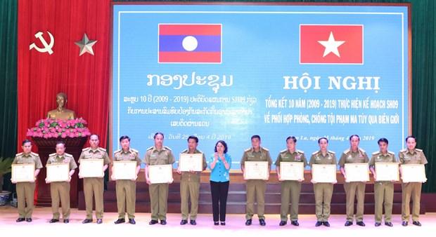 越南山罗省与老挝北部各省配合加大跨境毒品打击力度 hinh anh 2