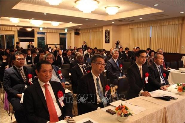 越南驻日本大使馆举办第20次亚非会议 hinh anh 1