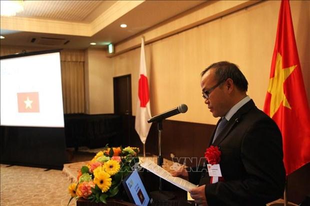 越南驻日本大使馆举办第20次亚非会议 hinh anh 2