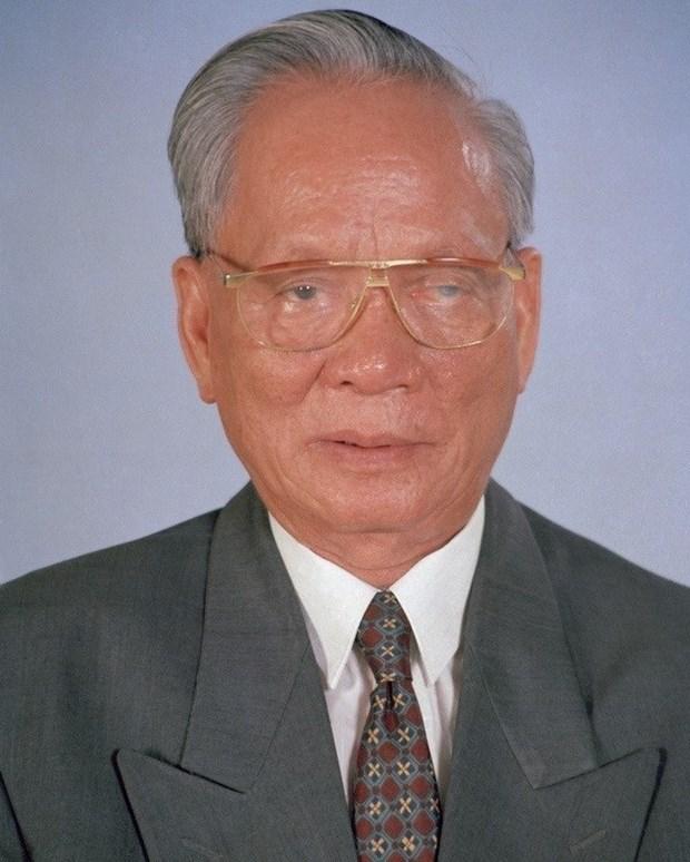 关于原越南国家主席黎德英逝世的特别公报 hinh anh 1