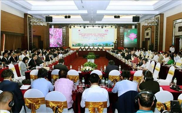 政府副总理王廷惠:乂安省要勇于创新以吸引更多投资资金 hinh anh 1
