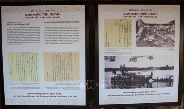 世界资料遗产——朱版中的阮朝官厂 hinh anh 1
