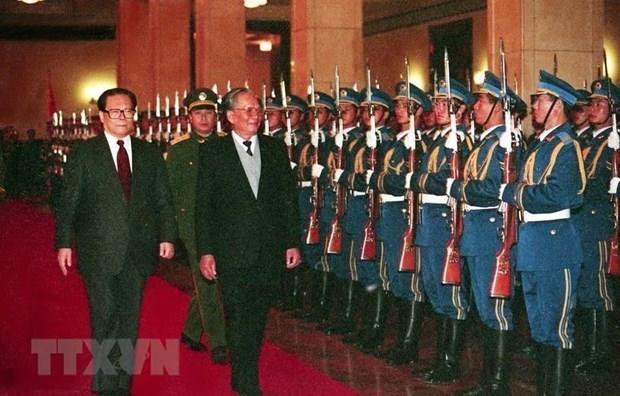 中老柬古四国领导就原越南国家主席黎德英逝世致唁电 hinh anh 1